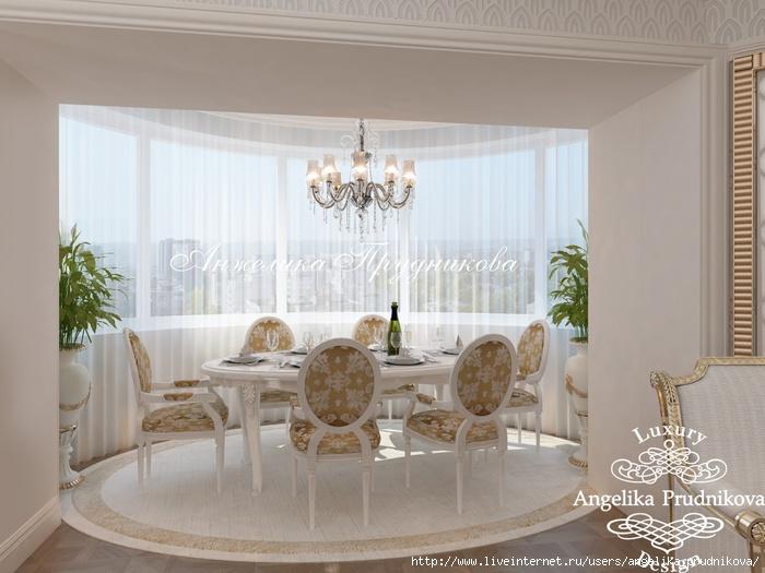 Классический интерьер квартиры в ЖК «Волынская усадьба» /5994043_06_stolovaya (700x525, 190Kb)