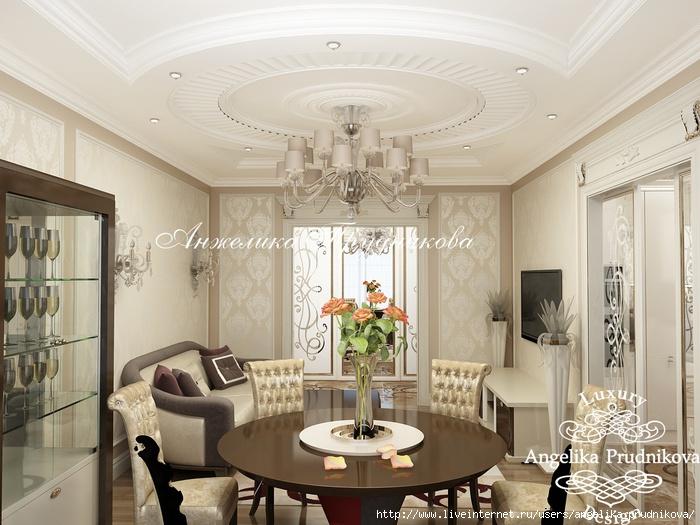 Интерьер квартиры в классическом стиле в ЖК «Английский квартал» /5994043_04_stolovaya (700x525, 232Kb)