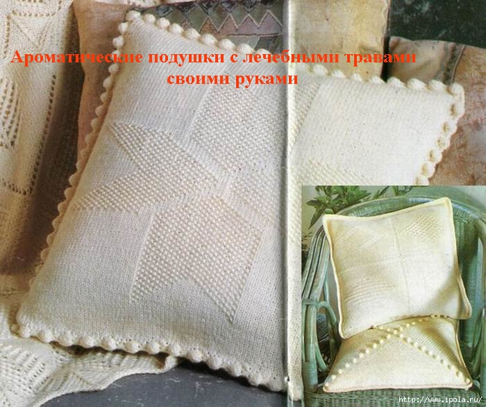 "alt=""Ароматические подушки с лечебными травами своими руками""/2835299__1_ (700x587, 264Kb)"
