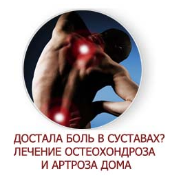 Безымянный (247x264, 95Kb)