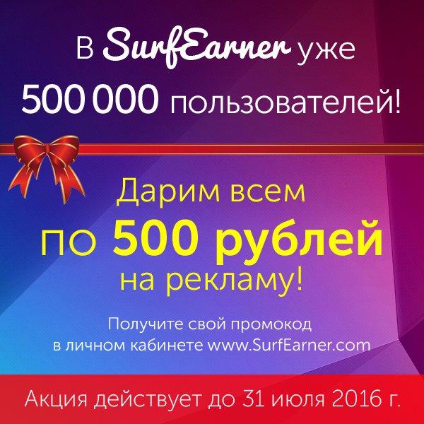 500-000 (600x600, 345Kb)