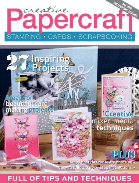 Creative-PaperCraft-Issue-1-2016-456x600 (456x600, 88Kb)