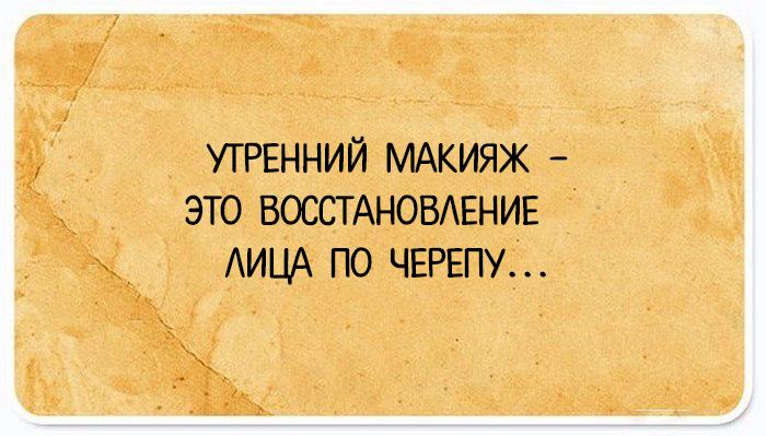 89214959 (700x399, 288Kb)