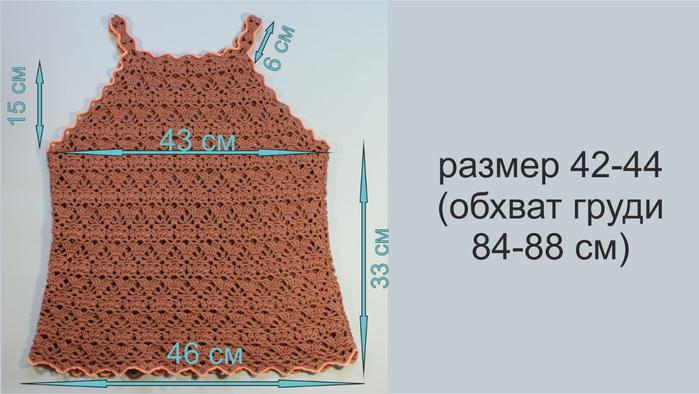 f7 (700x394, 234Kb)