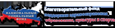logo (454x110, 68Kb)