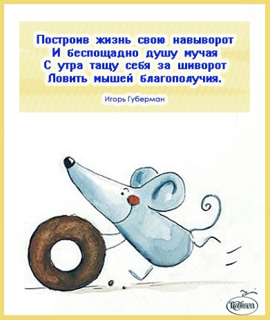 мышь (391x464, 116Kb)