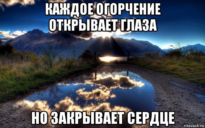 priroda_97051326_orig_ (700x438, 336Kb)