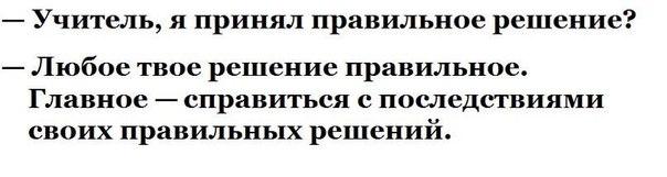 813321_FwrYd2MhPzI (604x161, 24Kb)