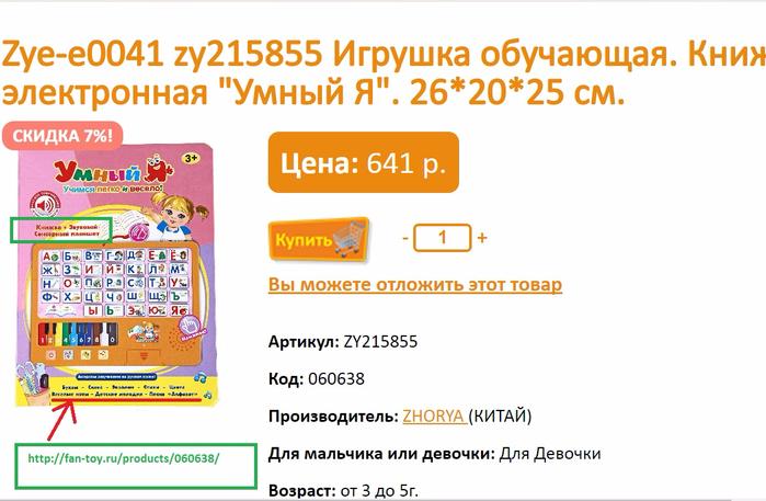 муз. книжка (700x457, 273Kb)