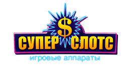 superslots (260x130, 41Kb)