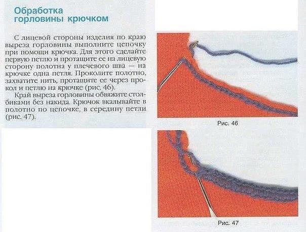 image (604x457, 202Kb)