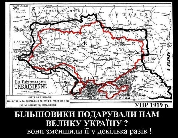 2133359_YNRbolshevikam (604x470, 114Kb)