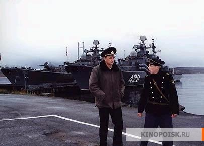 kinopoisk.ru-72-metra-31381 (405x290, 73Kb)