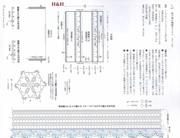 ak-1 (700x535, 281Kb)