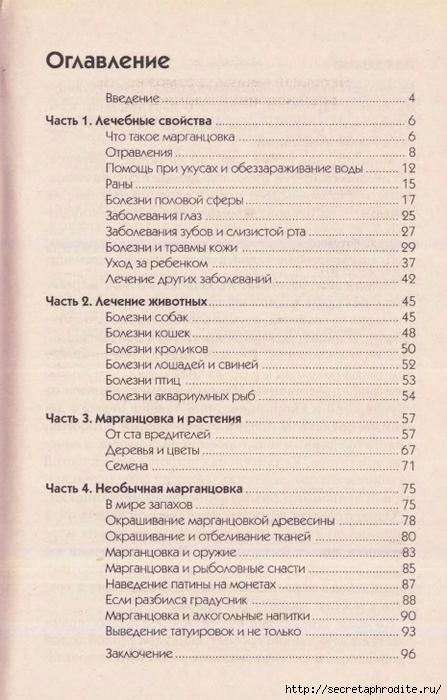 Кутузов1 (447x700, 242Kb)