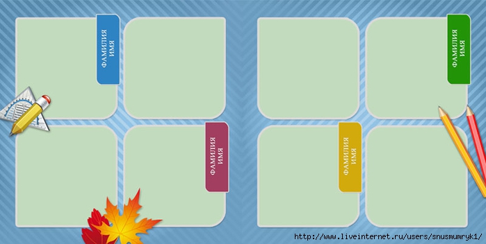 фотокнига для начальной школы1 (3) (700x352, 103Kb)