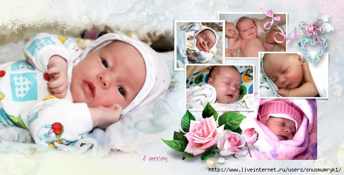фотокнига от рождения до года  (1) (700x356, 220Kb)