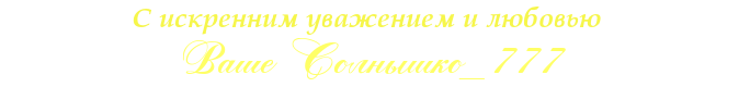 Fr1VRPKOJSA2 (684x80, 11Kb)