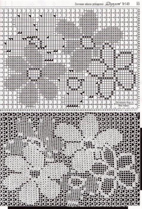 kofta-fileika-2 (476x700, 463Kb)