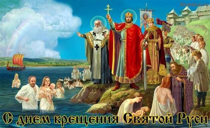 iyulya-den-kreshheniya-rusi-2108 (700x426, 359Kb)