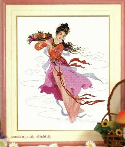 23-S_Chinese_Birthday_Blessing (400x472, 118Kb)