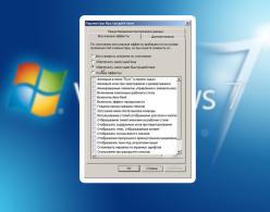 uvelichit-skorost-raboty-kompyutera-248x195 (248x195, 50Kb)