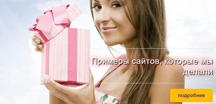 создание сайтов, продвижение, тиц/5695137_webs_live (700x338, 31Kb)