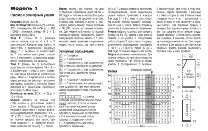 Fiksavimas (700x442, 335Kb)