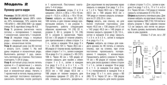 Fiksavimas.PNG1 (700x356, 291Kb)