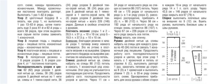 Fiksavimas.PNG2 (700x276, 210Kb)
