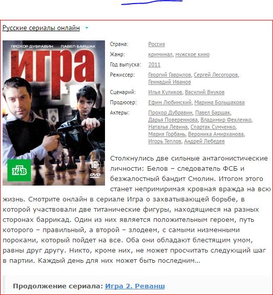 4906393_Nelli_Petrovna__ (533x577, 199Kb)