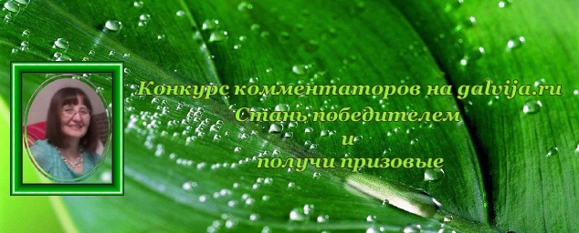 6048675_GVJA__ (634x256, 91Kb)