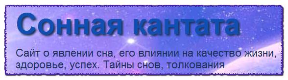 2016-07-28_220750 (588x164, 114Kb)