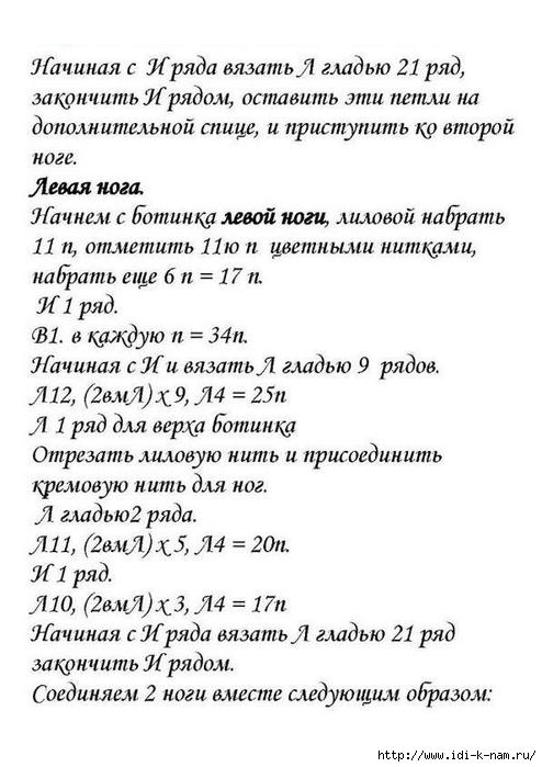 Рѕ (2) (494x700, 181Kb)