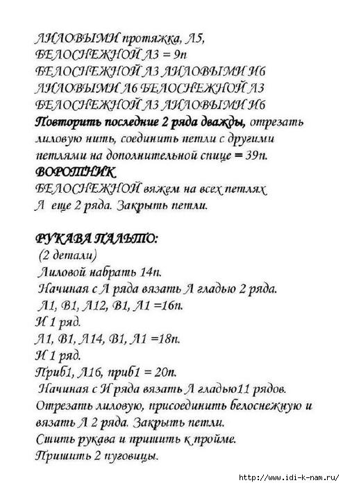 Рѕ (4) (494x700, 184Kb)