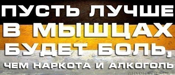 пусть (604x259, 162Kb)