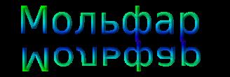 4437240_cooltext196900874488568 (328x110, 24Kb)