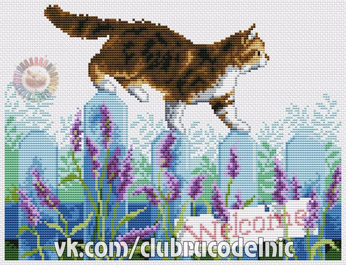Кот изучает сад (700x535, 626Kb)