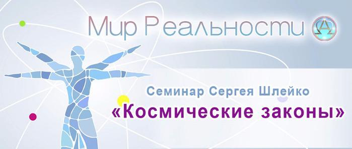 4687843_novost_kosm_zakony (700x296, 57Kb)