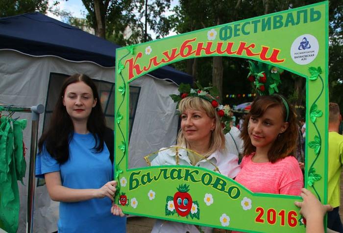 4498623_festival_klybniki9 (700x476, 138Kb)