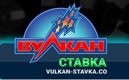 3667889_vylkan_stavka (261x163, 45Kb)