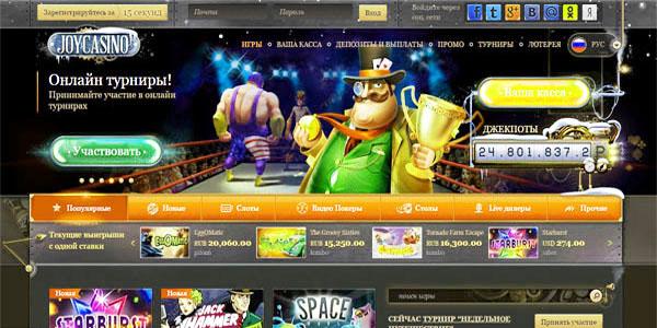 Лучшие онлайн казино от плайтек честное казино в интернете