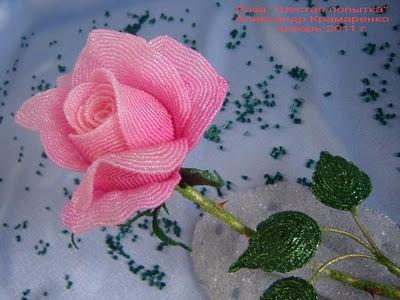 Розы из бисера. Обсуждение на LiveInternet - Российский Сервис Онлайн-Дневников