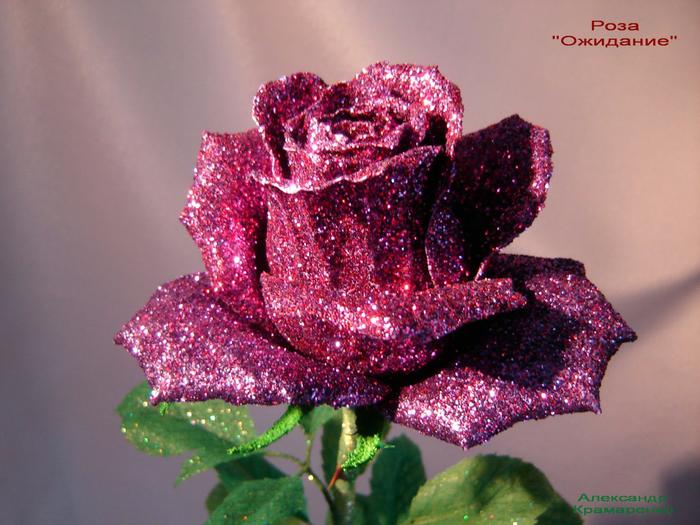 Розы из бисера (8) (700x525, 454Kb)