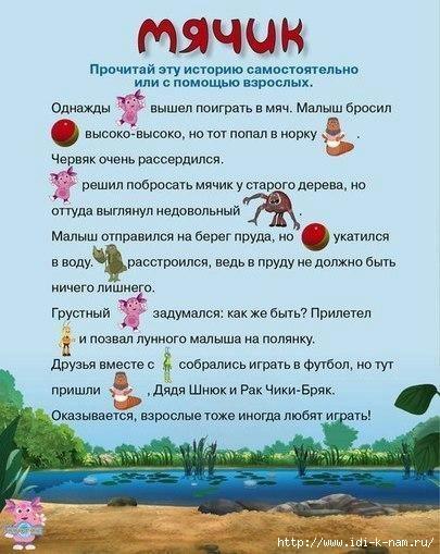 РѕСЂ (2) (405x509, 153Kb)