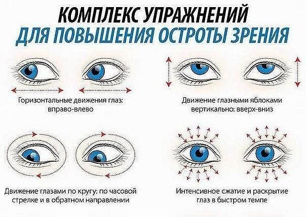 image (3) (604x428, 85Kb)