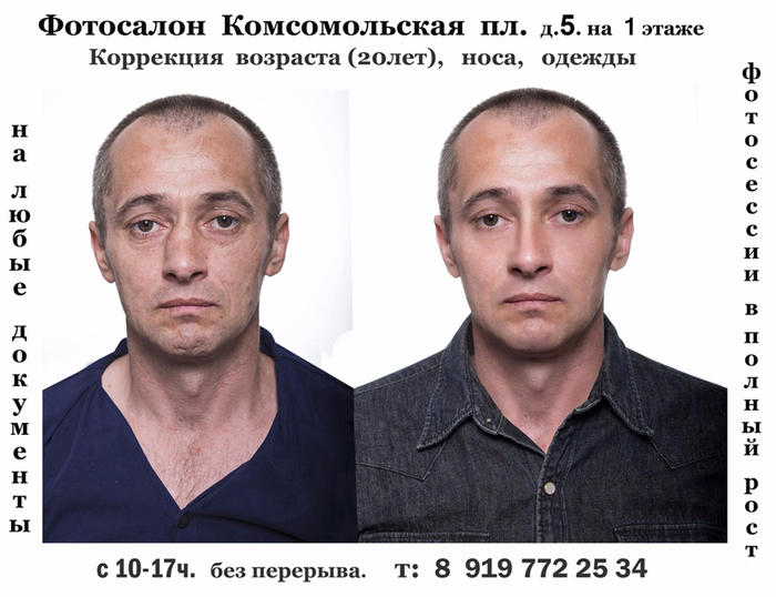 Фотосалон Комсомольская пл.д.5. (700x538, 286Kb)