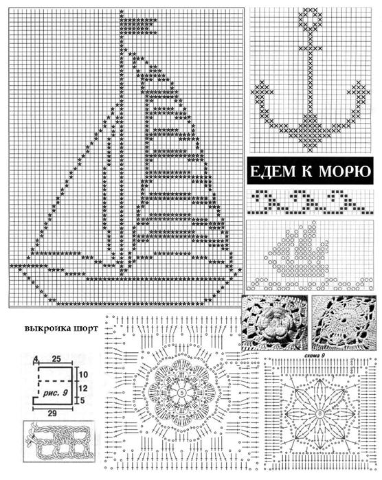 mor_komplekt3-1 (556x700, 298Kb)