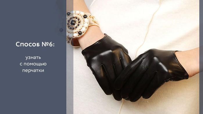 Как угадать размер кольца девушки?