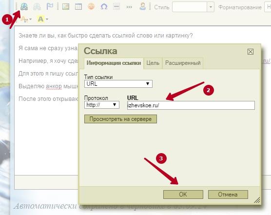 4709286_Dnevnik_keynote_LiveInternet_ankor2__Google_Chrome (556x441, 95Kb)